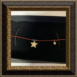 Bransoletka nitka gwiazdka 1